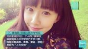 胸部最美的十大女明星:陳喬恩奪冠黃奕上榜