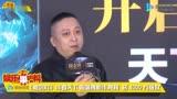 電影《摸金玦》項目在京啟動 邀一線鮮肉出演PK《鬼吹燈》系列