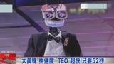"""郎朗携徒PK机器人""""大黄蜂""""拼速度"""