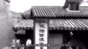 民國時期太極拳的練法,珍貴功夫錄像,現在已經失傳!