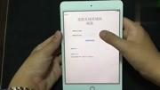 iPad mini 4拆機視頻維修教程更換屏幕_超清