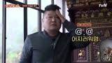韩国艺人在云南v艺人节目,为了吃一口吃蛋外国电影都不要了后几天上映的老脸包饭图片