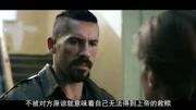 纯粹动作《终极斗士3》,膝盖被打伤后,一介拳皇沦为监狱清洁工