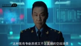 兩分鐘看《空天獵》, 中國首部真正的空戰電影
