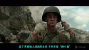 华纳兄弟出品战争片《敦刻尔克大撤退》