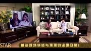 魯豫:為什么會和董潔離婚,潘粵明毫不避諱的直言,聽完好心酸!