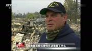 極端天氣 加州多地山火肆虐 180731