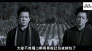 白夜追兇第五集:風韻酒吧老板娘為關宏峰破案提供重要信息! #犯罪電影# #罪案劇