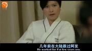 日本人霸道不讲理,竟去妓院抓女人回去,老板娘也不放过