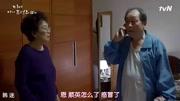 《我亲爱的朋友们》赵寅成参演片段,怎么看都帅