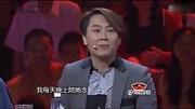 """王仁甫显露""""严父""""面貌-人生第一次20140111"""