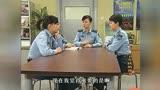 衛生隊的故事:劉醫生,是不是想假公濟私呀