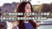 章子怡、梁朝偉、宋慧喬出席2013中國電影節(韓國) 130619