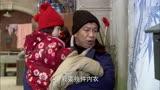 《向幸福前進》預告片_11
