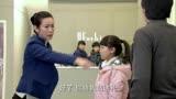 【向幸福前進】第19集預告-小冰為前進女兒偷雜志賣錢