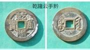 10000買來的民國錢幣,專家鑒定稱是真品,價格有點難以置信!