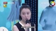 这女人太渣 还好靳东把这部电视剧演火了, 看的心都碎了!