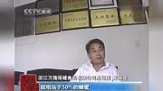 2013廣場舞 《 甜蜜的謊言》 高清精選