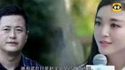 《暗黑者3》孟云没死 双达克儿现身