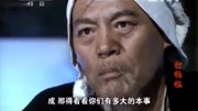 清朝皇帝墓葬被盜一空,專家失望欲離開,掰開其手掌發現2件國寶