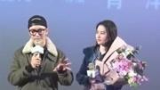 赵丽颖上金星秀:原来两年前是这样评价冯绍峰的