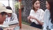 《只為遇見你》劇組之最:張銘恩文詠珊分手戲演技爆棚