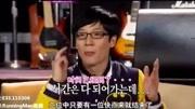厲害了!姜虎東和UIE蹭飯成功,而且還是韓國大集團的社長家!
