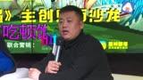 《超級大山炮之海島奇遇》主創齊聚上海 趙珈萱初嘗電影難度大