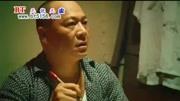 金钱帝国(片段)王晶在警察局受尽折磨