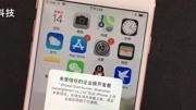 國產iPhone11 Max率先發布:劉海屏后置三攝 竟然還支持5G