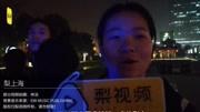 潘粤明演的许仙一脸呆萌,和刘涛说话眼睛都直了!