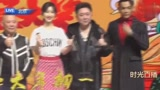 2018.02.05《祖宗十九代》北京發布會 汪東城 部分「下」「時光網直播錄制」
