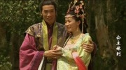 公主嫁到:駙馬比拼武力,看的三駙馬被嚇暈了