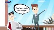 学习英语励志短片  你认输么