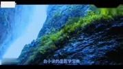 电视剧-琅琊榜-未删节版结局编