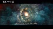 劉慈欣國產科幻《流浪地球》正式預告,吳京沖出太陽系!