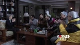 《媽媽的花樣年華》60秒預告片