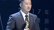 春节档第一烂片4天仅410万票房,网友:还当观众是傻子吗?