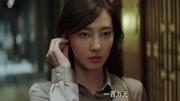 《幕后玩家》全集劇情講解 黃宗澤偷情劉佩玥被發現