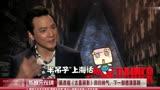 《古墓麗影》:吳彥祖為減肌肉瘦十斤!回歸帥氣卻想在下一部演喜劇