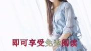 《纯阳武神》小说最新章节完整版全文免费在线阅读2