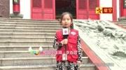 視頻: 星空衛視Y8節目直來直往
