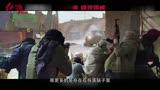 杜江自爆《紅海行動》是主動請纓,導演視頻二十分鐘爭取到