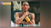 NBA史上最偉大球員排行榜 科比第十