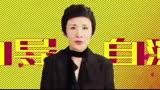 什么鬼 - 電影<妖鈴鈴>推廣曲 中文字幕 - 影視原聲