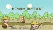 《惊蛰》潜伏在公安局大院的刘姨终于被抓获了
