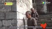 探密中國第一鬼村封門村