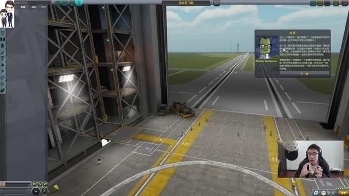 坎巴拉太空计划第4期:学习高级建造★航天飞机模拟 本视频