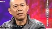 陳凱歌曝霸王別姬內幕,與張國榮談劇本他手在抖,越后頭越厲害