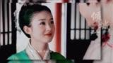 趙麗穎《陸貞傳奇》開播五周年:繁花五月,唯愛陸貞
